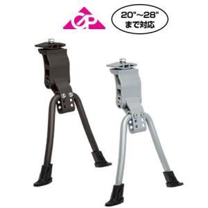 GIZA ギザ CD-125A アジャスタブル ダブルレッグ センタースタンド  自転車|aris-c