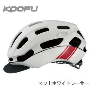 OGK Kabuto KOOFU BC-GLOSBE-2 【マットホワイトレーサー】 【送料無料】(沖縄・離島を除く)自転車 ヘルメット|aris-c
