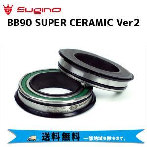 スギノ Sugino BB90 スーパーセラミック ベアリングセット 自転車 ボトムブラケット 送料無料 沖縄・離島は追加送料かかります|aris-c