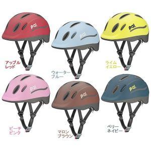 ・スマイルロゴがアクセントのシンプルなキッズヘルメット ・マット調のオフカラーを採用し、洋服にも合わ...
