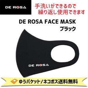 DE ROSA FACE MASK BLK デローザ フェイスマスク ブラック 自転車 ゆうパケット/ネコポス送料無料の画像