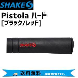 SHAKES シェイクス PISTOLA ピストーラ ハード ブラック/レッド 自転車 送料無料 一部地域は除く|aris-c
