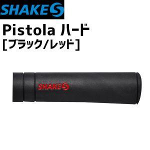 SHAKES シェイクス PISTOLA ピストーラ ハード ブラック/レッド 自転車|aris-c