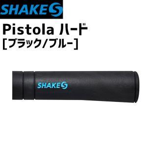SHAKES シェイクス PISTOLA ピストーラ ハード ブラック/ブルー 自転車|aris-c
