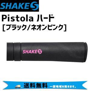SHAKES シェイクス PISTOLA ピストーラ ハード ブラック/ネオンピンク 自転車 送料無料 一部地域は除く|aris-c