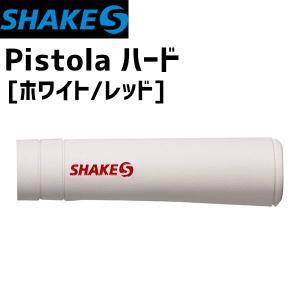 SHAKES シェイクス PISTOLA ピストーラ ハード ホワイト/レッド 自転車|aris-c