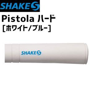 SHAKES シェイクス PISTOLA ピストーラ ハード ホワイト/ブルー 自転車|aris-c