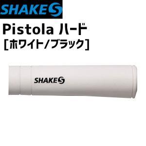 SHAKES シェイクス PISTOLA ピストーラ ハード ホワイト/ブラック 自転車|aris-c