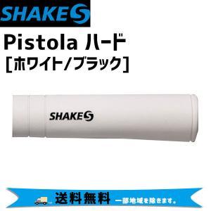 SHAKES シェイクス PISTOLA ピストーラ ハード ホワイト/ブラック 自転車 送料無料 一部地域は除く|aris-c