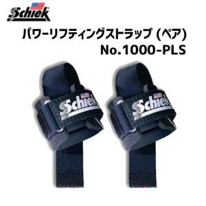 Schiek パワーリフティングストラップ ペア No.1000-PLS ブラック 自転車|aris-c