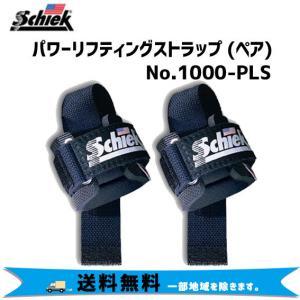 Schiek パワーリフティングストラップ ペア No.1000-PLS ブラック 自転車 送料無料 一部地域は除く|aris-c
