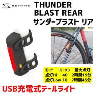 SERFAS サーファス THUNDER BLAST REAR サンダーブラスト リア ライト 自転車|aris-c