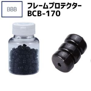 BBB ビービービー フレームプロテクター BCB-170  ブラック 自転車|aris-c