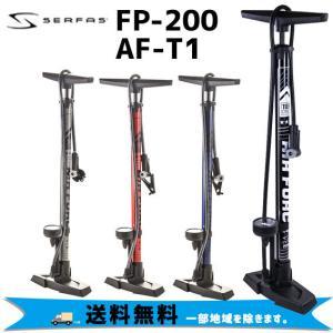 SERFAS サーファス  FP-200 AF-T1 フロアポンプ  自転車 送料無料 一部地域は除く|aris-c