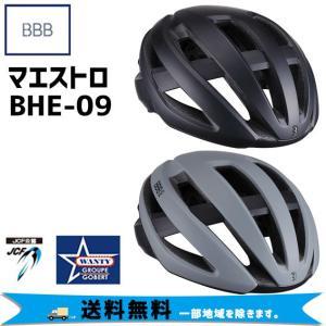 BBB MAESTRO マエストロ BHE-09 ヘルメット 自転車 送料無料 一部地域は除く|aris-c