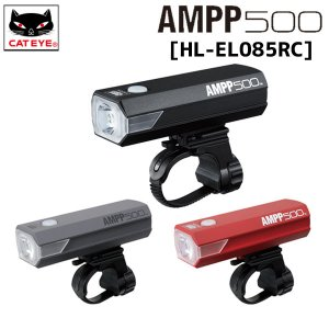 キャットアイ ヘッドライト HL-EL085RC AMPP500 自転車|aris-c