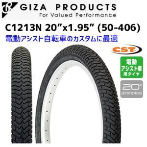 GIZA ギザ/CST C1213N 20x1.95 (50-406) 電動アシスト自転車 タイヤ 自転車|aris-c