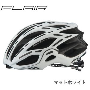 OGK Kabuto ヘルメット FLAIR フレアー 【マットホワイト】 【送料無料】(沖縄・北海道・離島は追加送料かかります)自転車|aris-c