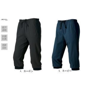 ・腰・股間周りにゆとりがある、動きやすいシルエット ・高い吸汗速乾性でサラリとした着用感 ・動きやす...