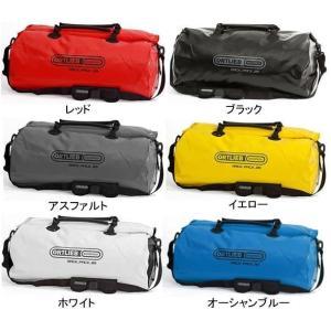 オルトリーブ  ラックパック 【XLサイズ/89L】 自転車  【送料無料】(沖縄・北海道・離島は追加送料かかります)|aris-c