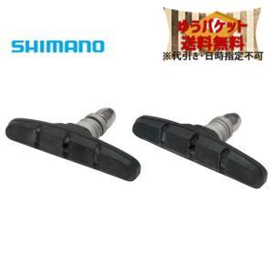 シマノ M70T4 ブレーキシューセット 左右ペア Y8BM9803A ゆうパケット発送・送料無料