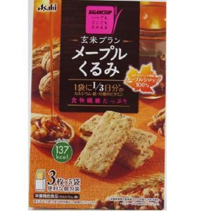 【商品紹介】 小麦ブランと玄米をぎゅっと固めて香ばしく焼き上げ、カルシウム・鉄・10種のビタミンと、...