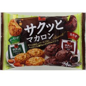 【商品紹介】 香ばしい「アーモンドマカロン」とチョコチップ入りの「カカオマカロン」、2つの味が楽しめ...