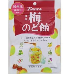 【商品紹介】 着色料不使用や国産原料にこだわったカラダにやさしいのど飴
