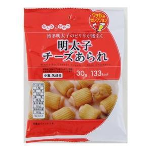 《セット販売》 モントワール みんなのおやつ 明太子チーズあられ (30g)×12個セット 米菓 お菓子 ※軽減税率対象商品の商品画像|ナビ