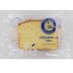 モントワール カフェシリーズバターパウンド 16個 (8×2B)|arista-y