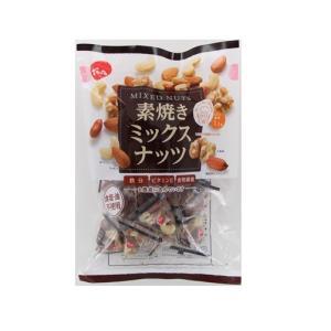 でん六 小袋素焼きミックスナッツ 200g×8個 【送料無料】