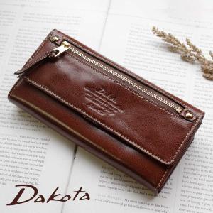 ダコタ 長財布 ゴート革 小銭入れ付き Dakota ダコタ モデルノ 0035089|arista