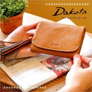 ダコタ 2折財布 Dakota ダコタ アプローズ 0035181|arista
