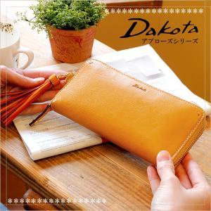 ダコタ ラウンドファスナー長財布 Dakota ダコタ アプローズ 0035184|arista