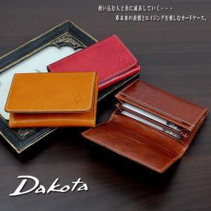 ダコタ 名刺入れ カードケース Dakota ダコタ フォンス 0035898|arista