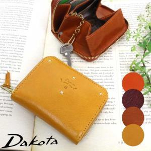 パスケース付き小銭入れ Dakota ダコタ カッシーニ ボックス型コインケース 0036045|arista