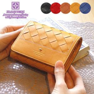 2折財布 FRAME WORK フレームワーク QUARTET カルテット メッシュ(馬革) 0042501|arista