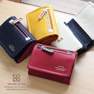 FRAME WORK フレームワーク ファルセット かぶせデザイン 2折財布 二つ折り財布 牛革 本革 0042711|arista