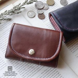 2折財布 FRAME WORK フレームワーク オーチャード 0042101(0046101)|arista