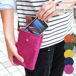 iPodケース 携帯ケース マルチケース ポーチ FRAME WORK フレームワーク ボヤージュ ナイロン×牛革 軽量 ドット柄 0047315|arista