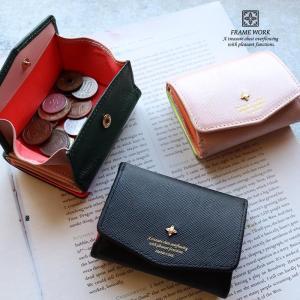 3折財布 ボックス小銭入れ RAME WORK フレームワーク アンサンブル 0047609|arista