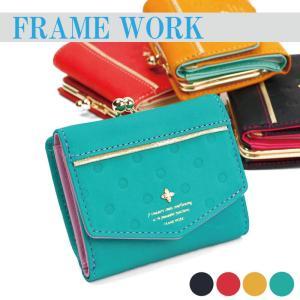 3折財布 がま口小銭入れ 牛革×山羊革 FRAME WORK フレームワーク プレリュード 0048601|arista