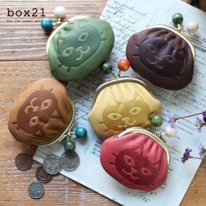 コインケース がま口小銭入れ 猫 ネコ 財布 box21 ボックス21 Juju&beck ジュジュアンドベック 0331310|arista