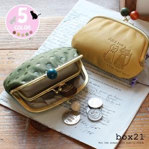 がま口小銭入れ 財布 コインケース 猫 ネコ box21 ボックス21 Juju&beck ジュジュアンドベック 牛革 0331311|arista