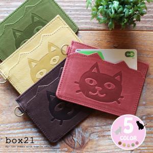 パスケース 単パスケース 定期入れ 猫 ネコ box21 ボックス21 Juju&beck ジュジュアンドベック 0331319|arista