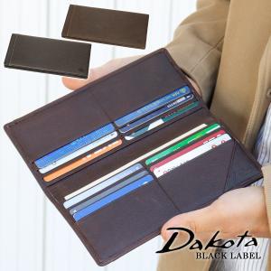 ダコタ 長財布 小銭入れなし Dakota BLACK LABEL ブラックレーベル リバーII 0625709|arista