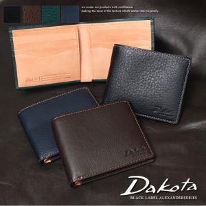 ダコタ 2折財布 Dakota BLACK LABEL ダコタ ブラックレーベル アレキサンダー 0625401|arista