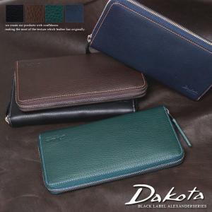ダコタ ラウンドファスナー長財布 Dakota BLACK LABEL ダコタ ブラックレーベル アレキサンダー 0625403|arista