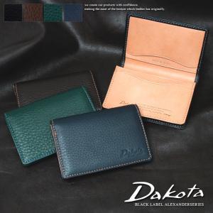 ダコタ 名刺入れ カードケース Dakota BLACK LABEL ダコタ ブラックレーベル アレキサンダー 0625404|arista