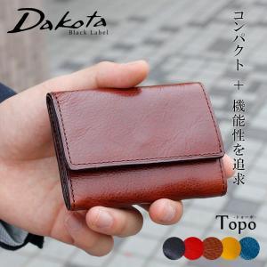 ダコタ 3折財布 ミニウォレット Dakota BLACK LABEL ブラックレーベル トォーポ 0625800|arista